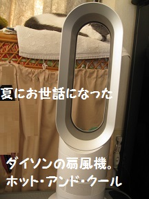 のぞ~きみ (3).jpg